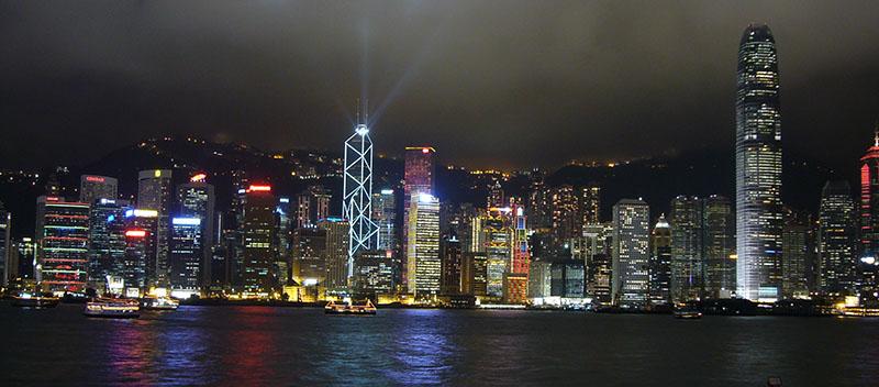 The iconic Hong Kong skyline Small